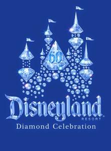 DisneylandDiamondAnniversary